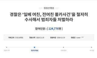 """일베 '여친인증'…""""인정 욕구, 극으로 치달은 것"""""""