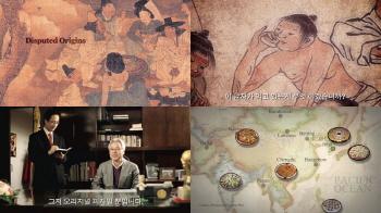 """""""피자의 기원은 한국?""""..미스터피자, 상받은 까닭"""