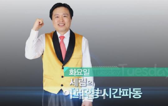 """임상현의 """"한국형 시간파동 트레이딩"""""""