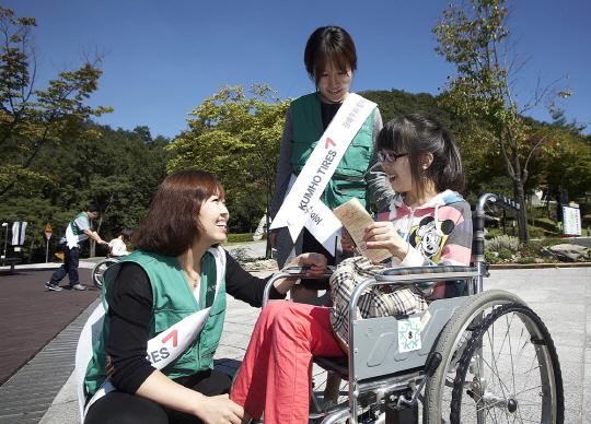 금호타이어, 중증장애인 자연문화 체험 봉사활동