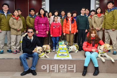 삼성화재, 안내견 20주년 기념행사 개최