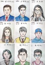 ''세월호 침몰'' 끝내 돌아오지 못한 실종자 9명은 누구?