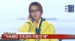 """홍가혜 측 """"정신적 쇼크로 자살시도.. 악플러 합의금 적정한 수준"""""""