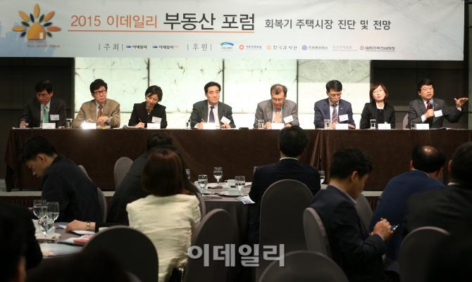 전문가 좌담회에서 발언하는 박원갑 부동산 전문위원
