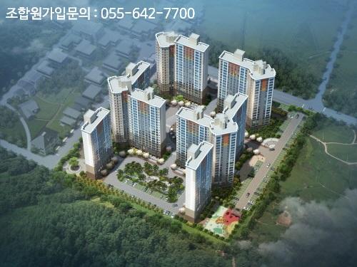 (가칭)원평지역주택조합 '통영 코오롱아파트 디자인시티' 4-Bay 신평면설계로 인기몰이