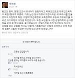 """박지원, """"황교안 역사교과서 국정화 담화는 무능 드러낸 회견"""""""