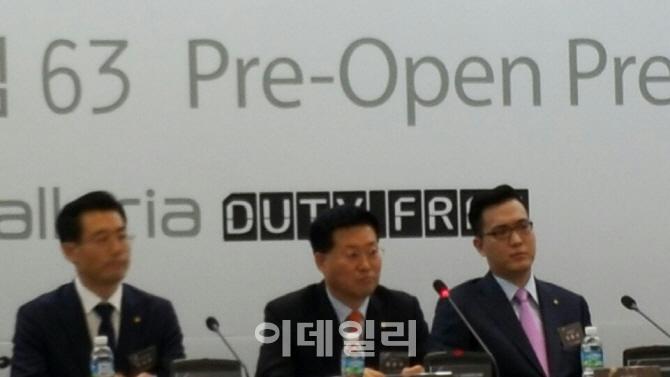 김승연 회장 막내아들 김동선씨, 면세사업 참여
