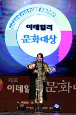 [제3회이데일리문화대상] 연극부문 '백석우화' 최우수상
