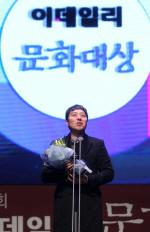 [제3회이데일리문화대상] 국악부문 '바닥소리극 페스티벌' 최우수상
