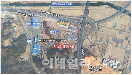 인천시 '귤현구역 도시개발사업' 올해 완료