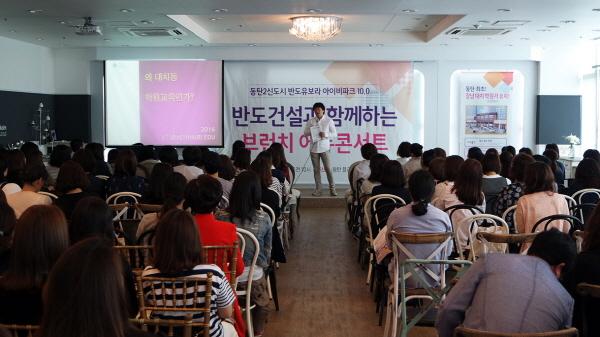 동탄 최초! 강남 대치학원가 동탄캠퍼스 유치!