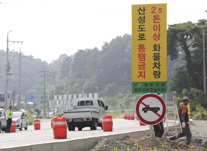 '공포의 도로' 2.5t 이상 화물차 통행 제한