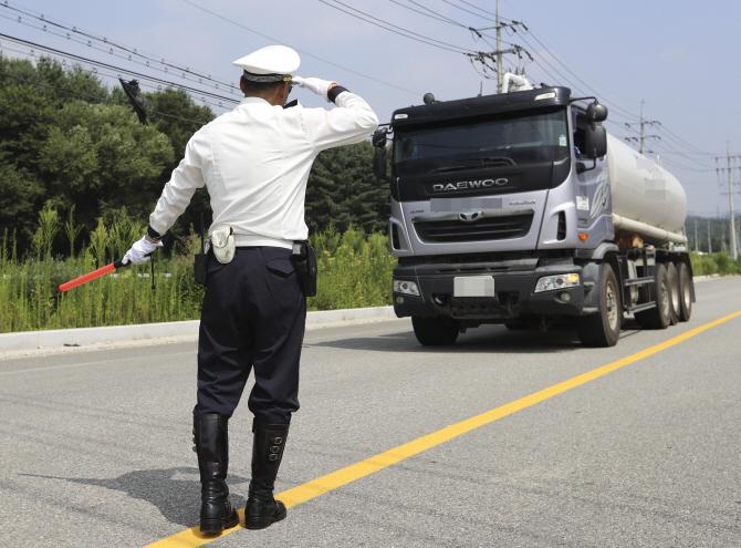 청주 '공포의 도로' 대형 화물차 통행 제한