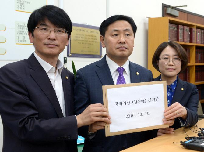 """야3당 윤리위에 김진태 징계안 제출..김진태 """"맞제소할 것"""" 반발"""