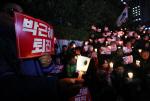 경찰, 5일 朴대통령 퇴진 집회 거리행진 금지..백남기 장례행렬 합류
