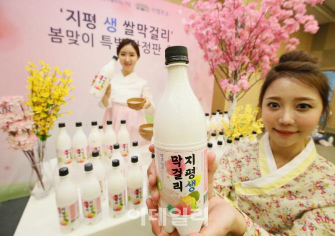 지평주조, '지평 생 쌀막걸리' 봄맞이 한정판 출시