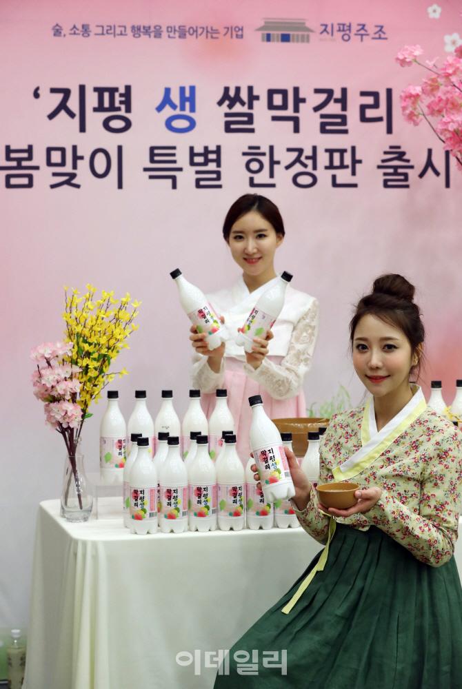 '지평 생 쌀막걸리' 봄맞이 한정판 출시