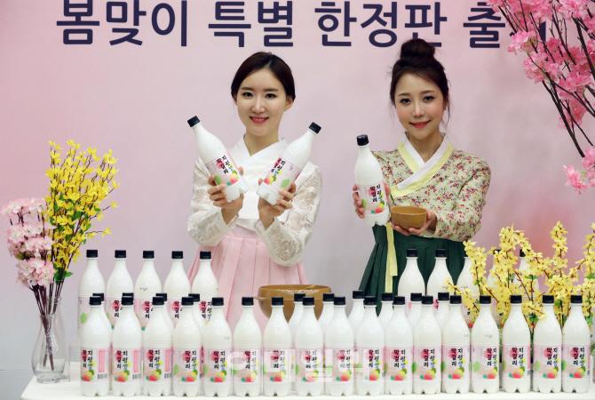 지평 생 쌀막걸리 '알록달록' 봄맞이 한정판 출시