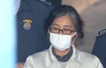 최순실·안종범·정호성, 국회 청문회 불출석 혐의 추가기소