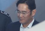 삼성, '정유라 공주승마' 취재에 비밀지원 결정