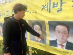"""국민의당 """"세월호 희생 기간제 교사 순직 인정 지시 환영"""""""