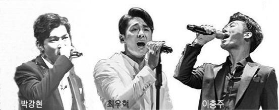 이충주·최우혁 총출동…뮤지컬계 '팬텀싱어2' 효과 보나