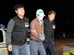윤송이 엔씨소프트 사장 부친 살해 용의자 혐의 인정
