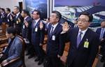 대형건설사 CEO 국감장 총출동 이유는?