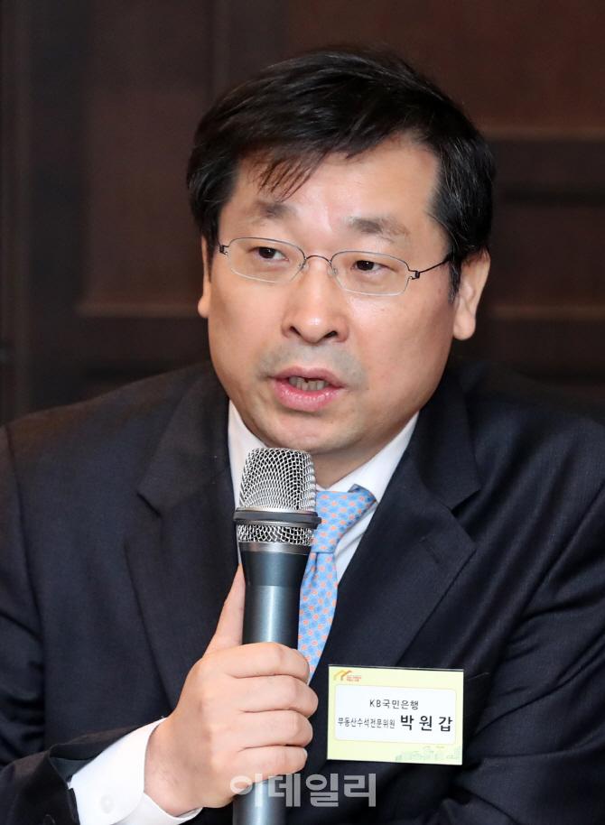 '2018 이데일리 부동산 포럼' 전문가 좌담하는 박원갑 KB국민은행 수석전문위원