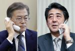 """靑 """"한일중 회담서 남북 정상합의 지지 특별성명 채택"""""""