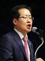 """홍준표 """"文정부, 많이 걷어야 北에 퍼줄 것 있으니 세금폭탄"""""""