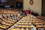30년 만에 발의된 文개헌안, 본회의서 결국 '투표 불성립'(종합)