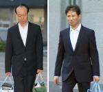 '특활비 상납' 안봉근·이재만 '실형'·정호성 '집유'…뇌물방조 무죄(...