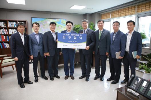 강동구 천호3동 노후공공청사, 복합재생 거점으로 재탄생