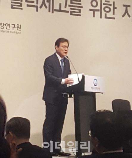"""최종구 """"자본시장, 중소·벤처기업 지원 부족…민간자금 역할 강화"""""""