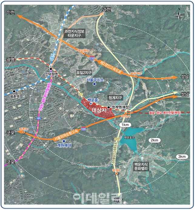 """'의왕 청계2' 2560가구 공급..""""스마트지구로 조성"""""""