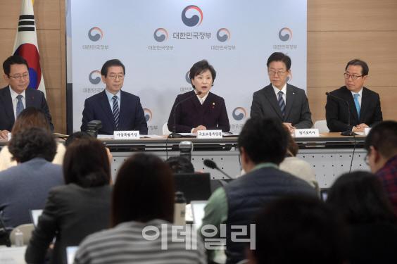 '남양주·하남·인천계양·과천' 3기 신도시 지정…12.2만호 공급
