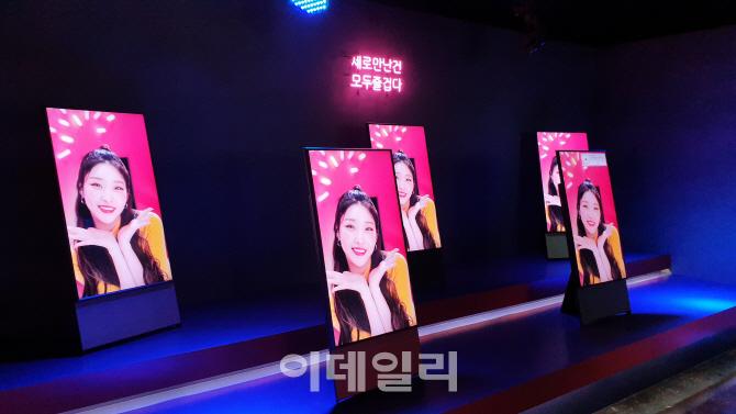 """삼성전자, 세로본능 '더 세로TV' 출시..""""가로본능폰 떠올라""""(영상)"""