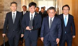 대기업집단간 정책간담회