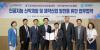 제약바이오협회, 대구경북첨단의료산업진흥재단과 MOU 체결