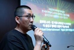 5G 킬러콘텐츠 없다고?..네이버 V LIVE, 3분기 VR앱 출시