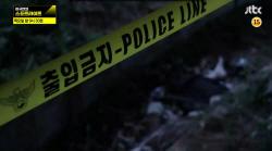"""'스포트라이트' 제주 보육교사 살인사건 추적 """"알리바이 깼다"""""""