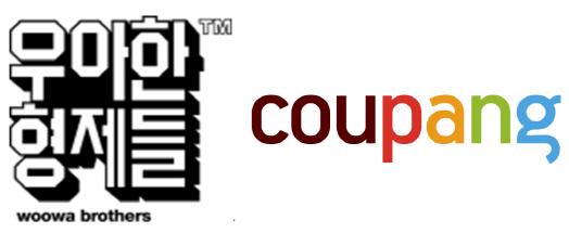 '공정위 신고' 배민 라이벌이 쿠팡?…무한경쟁 돌입