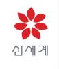 신세계, 원화 약세로 가격 경쟁력 ↑-NH
