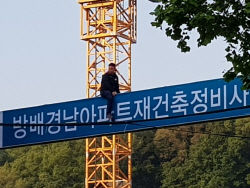 '아수라장' 등굣길 학생들 공포에 떠는 이유는?