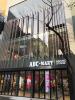 ABC마트, 그랜드스테이지 대구동성로점 개장