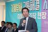 """이인영 """"다음주 총리 시정연설 어려워""""…멀고 먼 국회정상화"""