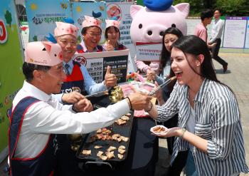 '한돈 농가 응원 위한 한돈 할인 판매'