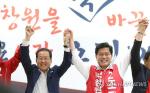 """洪 """"조진래 못 지킨 보수, 이념도 동지애도 없어"""""""