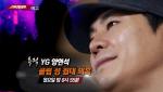 """YG 양현석 성접대? 警 """"의혹이 있다면 수사"""""""